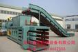湖南省大型废纸废料液压打包机卧式160型塑料瓶全自动打捆机自动捆扎机