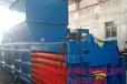 福建省废纸皮液压打包机卧式160型生活垃圾打包机生产厂家