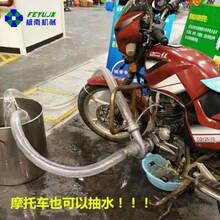 枫雨摩托车水泵厂家直销