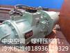 高新区修螺杆压缩机、活塞压缩机,冷水机组维修保养