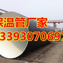加强级3PE防腐钢管今日价格下调图片