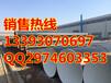新疆PE防腐无缝钢管生产厂