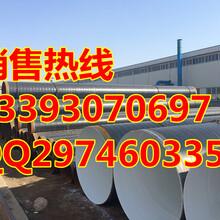 牡丹江3pe防腐钢管加工原料图片