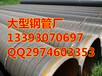 大庆单层环氧粉末防腐钢管价格