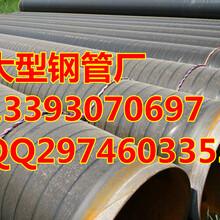 鄂州3pe直缝防腐钢管保质期图片