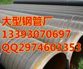 河北疏浚工程用3pe防腐钢管