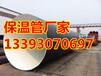 甘孜3pe防腐钢管性能生产厂家报价