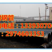 重庆外镀锌内涂塑复合钢管报价图片