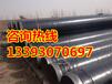 吉林燃气3pe防腐钢管生产厂家报价