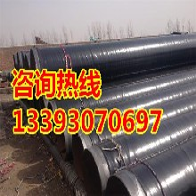 云浮E防腐钢管新规格保质期图片