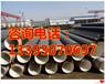 苏州外涂层3pe防腐钢管生产厂家