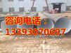 南昌外防腐钢管生产周期