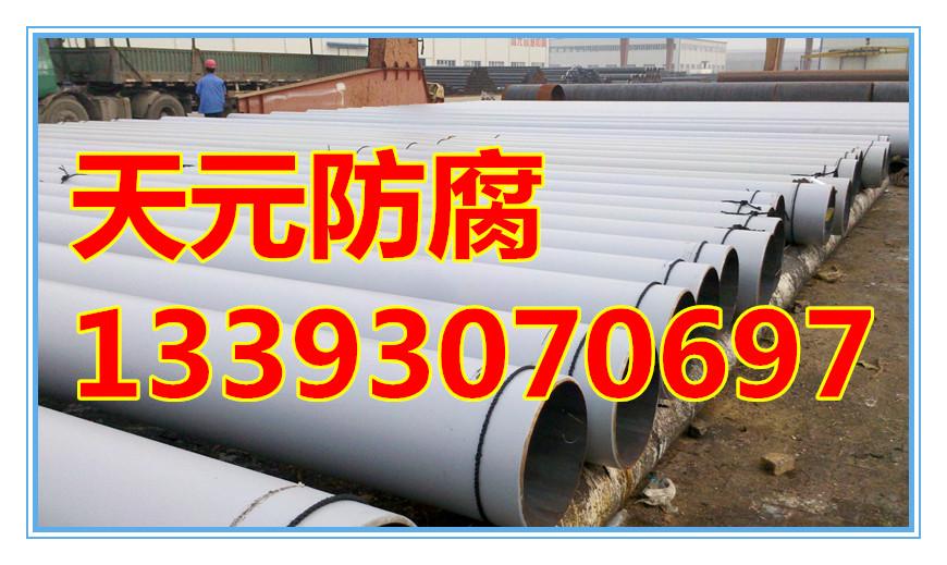 外镀锌内涂塑复合钢管多少钱一米河南