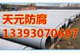 和田煤矿用3pe防腐钢管生产厂家