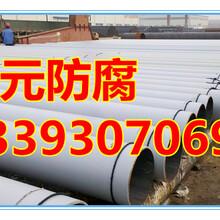 燃气3pe防腐钢管图片