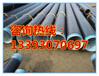 甘孜3pe防腐钢管厂家销售热线