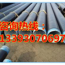 吐鲁番内EP外PE防腐钢管生产厂家报价图片