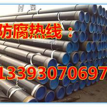 绥化聚氨酯保温钢管加工厂图片