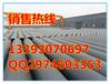 新疆环氧煤沥青防腐钢管定制电话