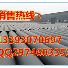 哈尔滨3pe防腐钢管规格贺岁图片