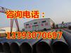 晋城3pe防腐钢管报价厂家