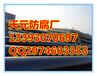 大理3pe防腐钢管生产订购热线