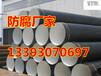 开封双层环氧粉末防腐钢管