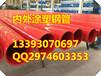 青海饮水输送3pe防腐螺旋钢管生产厂家