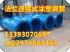 三明六油三布防腐钢管生产厂家报价
