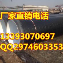 绥化E防腐钢管加工定生产厂家报价图片