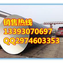 牡丹江E防腐钢管多图合格品图片