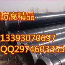 澳门3pe防腐直缝钢管原料图片