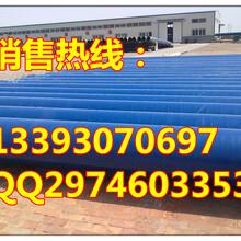 鄂州双层聚防腐钢管检验合格图片