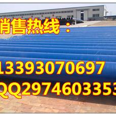 3pe防腐钢管加工,3pe防腐钢管加工工,燃气3pe防腐钢管加,新疆和田地区3pe防