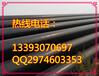临沧环氧煤沥青防腐钢管重量