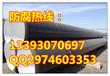 鄂州双层环氧粉末防腐钢管联系