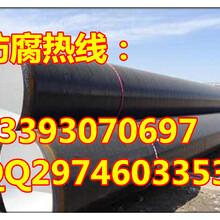 河北外镀锌内涂塑复合钢管管道提供商图片