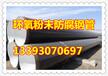 新疆法兰连接涂塑钢管厂家生产厂家