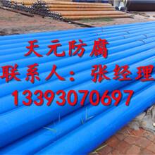 滁州市3pe防腐钢管加工注意事项图片