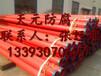 张家界3pe防腐钢管加强级天然气