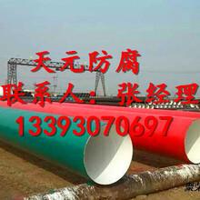 长沙市3pe防腐钢管规格实体生产厂图片