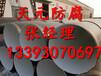 台湾无缝防腐钢管《性能》