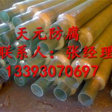 环保3pe防腐钢管加工图片