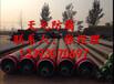 临汾加强级3pe防腐钢管国家重点工程用