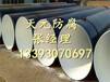 日喀则3pe防腐钢管加强级检验合格