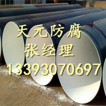 无锡市天燃气3pe防腐钢管价格便宜图片