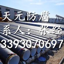 汕尾市3pe防腐钢管加工已开工图片