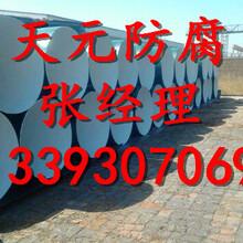 新乡市3pe防腐钢管加工实体生产厂图片