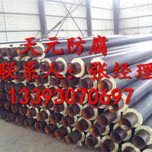 滁州市3pe防腐钢管加工生产厂家图片