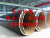 山南环氧粉末防腐钢管供气